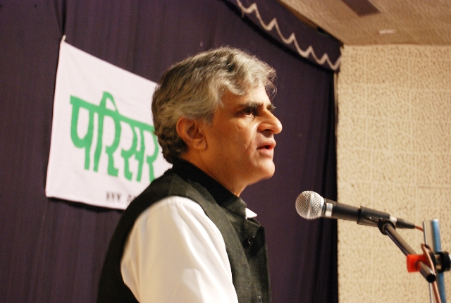 sainath web